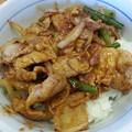 豚味噌焼肉丼 うまいデース(*^^*)
