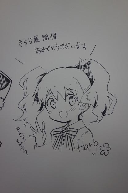 きんいろモザイク 原悠衣先生 アリス サイン入りイラスト