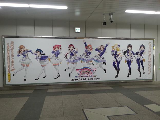 Photos: 秋葉原駅 ラブライブサンシャイン 特大広告