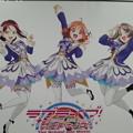 Photos: 劇場版 ラブライブ!サンシャイン!!