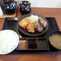 Photos: からやま 味噌からあげ ご飯大盛り\(^o^)/