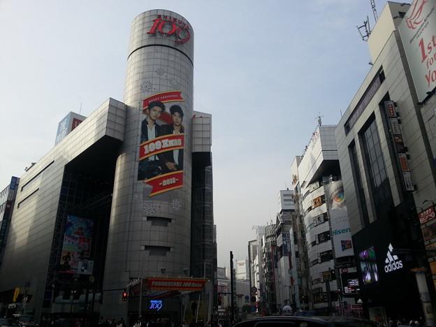 渋谷なう!