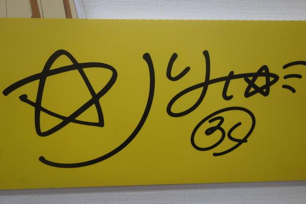 リリィちゃんのサイン可愛い だが男だ!