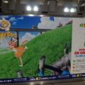 コミケ95 国際展示場駅 けものフレンズ2 壁面宣伝ポスター