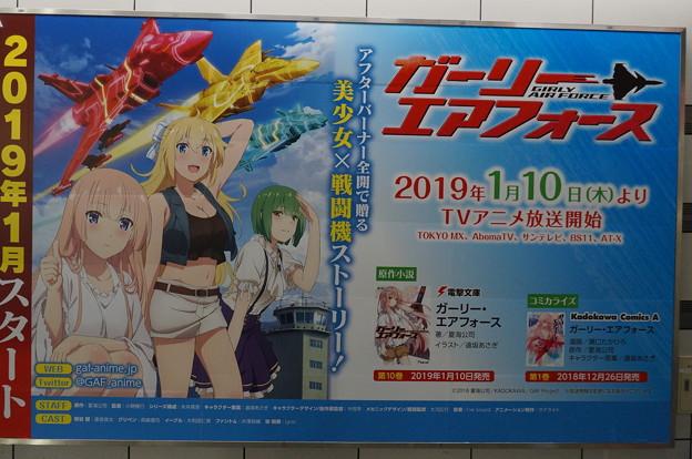 コミケ95 ガーリーエアフォース 2019年1月10日より放送開始