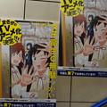 コミケ95 国際展示場 女子高生の無駄づかい TVアニメ化決定!