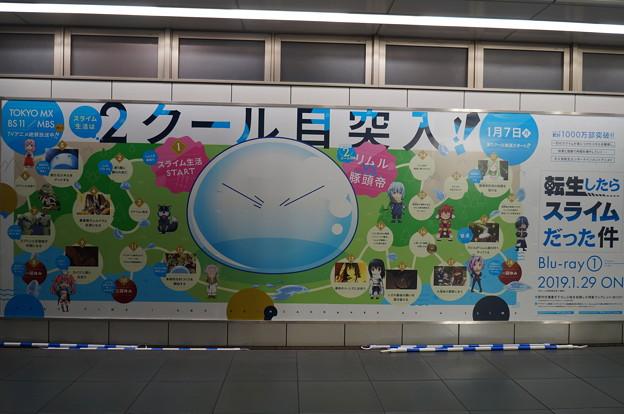 コミケ95 国際展示場駅 転スラ 1クール振り返りすごろく広告