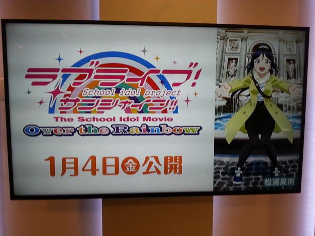 新宿ピカデリー 劇場版 ラブライブ!サンシャイン!!