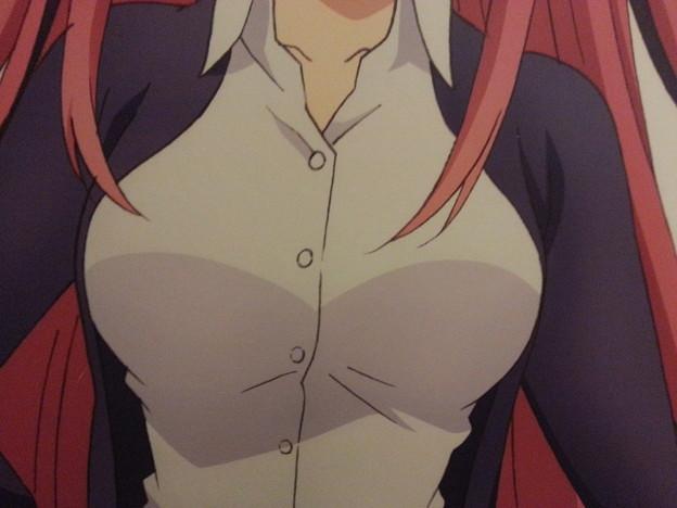 二乃のもおっきい~o(^o^)o