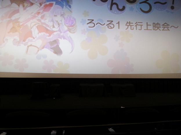 えんどろ~!先行上映会 着席 ステージが近いデース(*^^*)