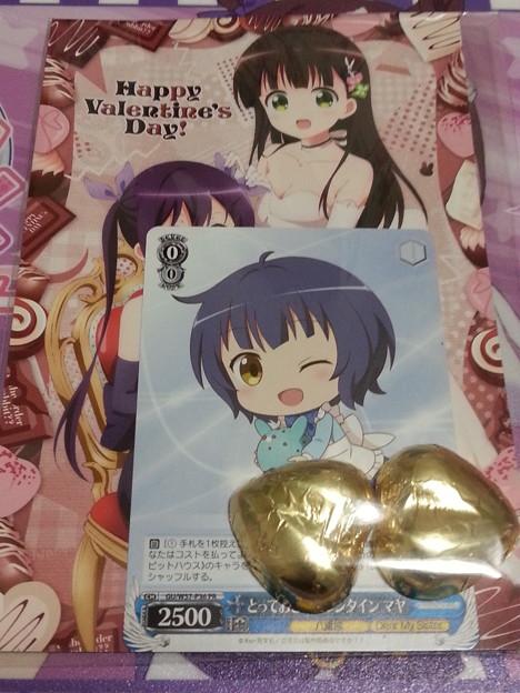 ごちうさ バレンタインチョコ