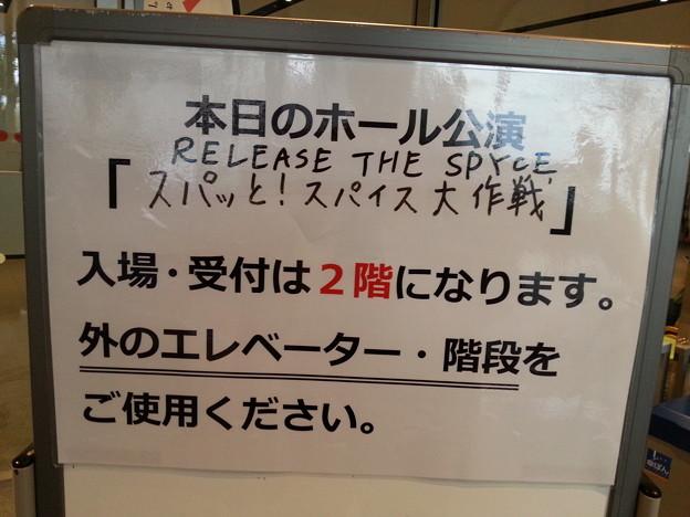 リリスパ イベント会場到着したよ~o(^o^)o