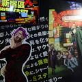 アニメジャパン2019 歌舞伎町シャーロック
