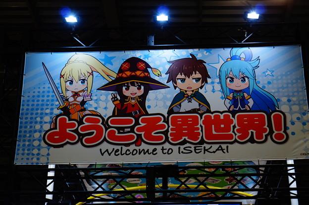 アニメジャパン2019 ようこそ異世界!