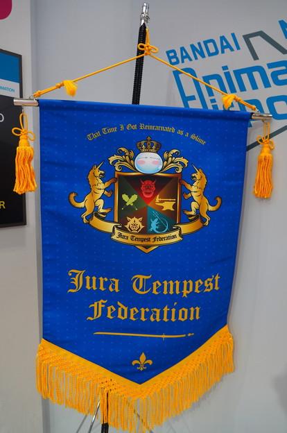転スラ ジュラ・テンペスト連邦国 国旗