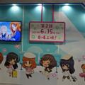 アニメジャパン2019 バンダイブース 劇場版 ガルパン