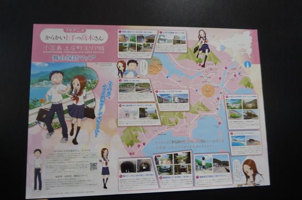 からかい上手の高木さん 小豆島 聖地巡礼マップ