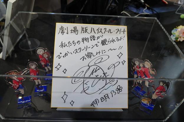 劇場版 ハイスクール・フリート ナンス サイン入り色紙