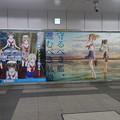秋葉原駅に劇場版はいふりポスター撮ってきた♪