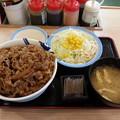Photos: 松屋 特盛 牛丼生野菜半熟玉子セット