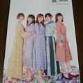 Photos: 五等分の花嫁 パンフレット