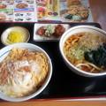 Photos: 山田うどん かつ丼 たぬきうどん から揚げ