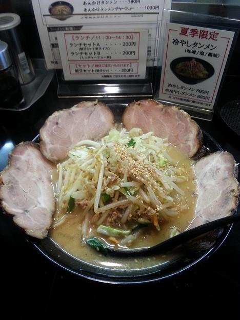 味噌タンメン美味しいデース(≧▽≦)