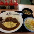 Photos: 松屋 創業チーズカレー 大盛り サラダセット