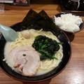 Photos: 壱角家ラーメン 500円day