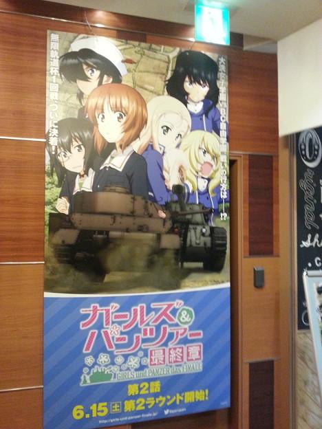 新宿バルト9  ガルパン  最終章2話 コラボカフェ
