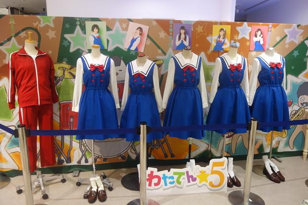 わたてん☆5 衣装展示