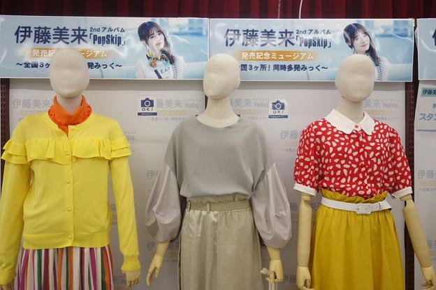 伊藤美来 2ndアルバム PopSkip 発売記念ミュージアム  衣装展示