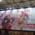 Photos: コミケ96 バンドリ! ガールズバンドパーティ!ブース