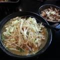 Photos: 麺工房楓  醤油タンメン ランチBセット