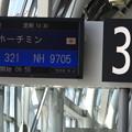 2019.7.26 気軽にラオス5日間