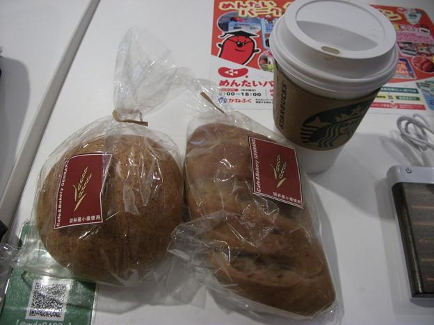 げんらくさんのパン!