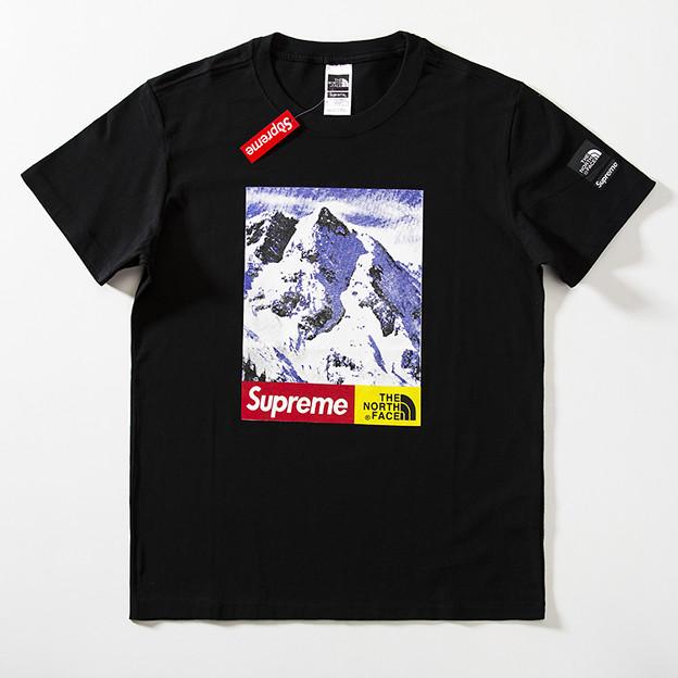 supreme0331083 (1)