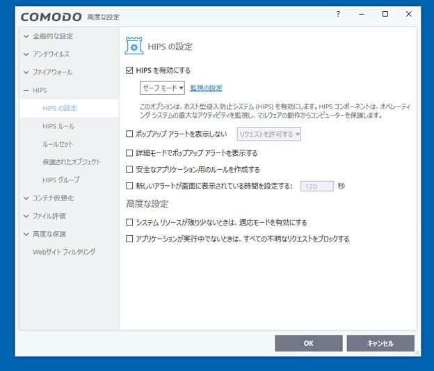 COMODO_Internet_Security_Pro_10_02