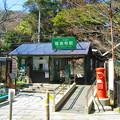 Photos: 鎌倉 極楽寺駅前丸ポスト2 2013年撮影