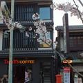 Photos: 鶴岡八幡宮 丸ポスト2