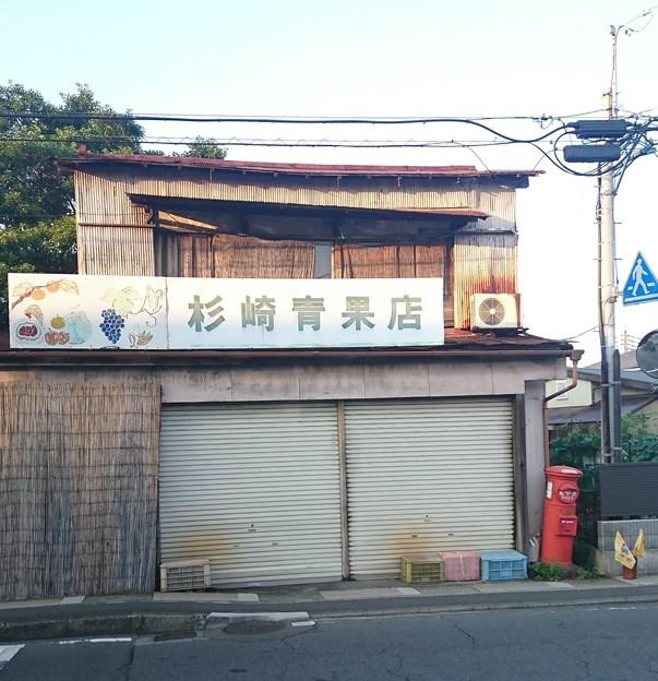 小田原 五百羅漢駅近くの丸ポスト