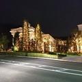 写真: ヒルサイドクラブ迎賓館八王子 (みなみ野)