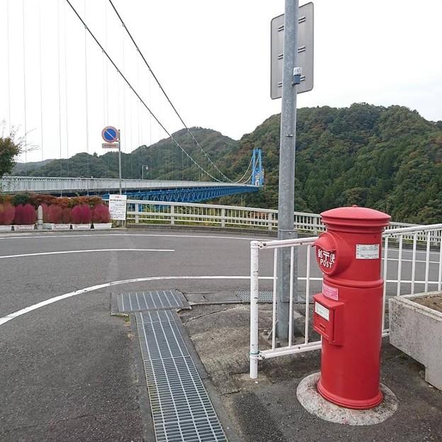 竜神大つり橋 近く 丸ポスト 茨城 006