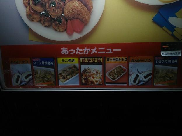 神奈川県限定? レトロ自販機