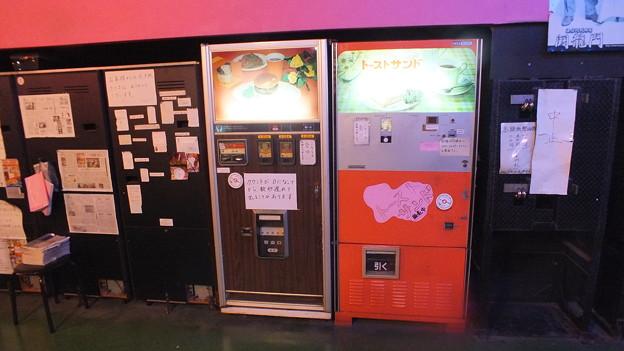 レトロ! ハンバーガー&トーストサンド 自販機