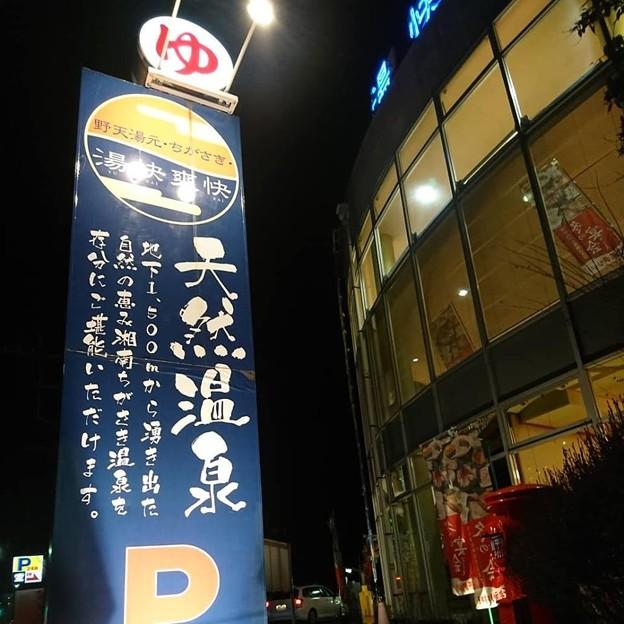 北茅ヶ崎駅 近く 丸ポスト 2