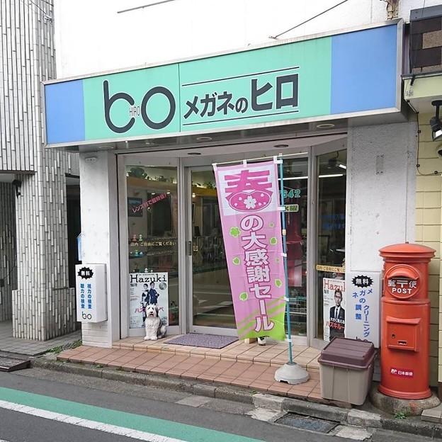 東京都調布市 柴崎駅近く 丸ポスト