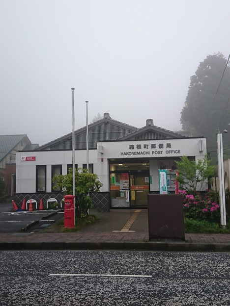 箱根町郵便局前 丸ポスト