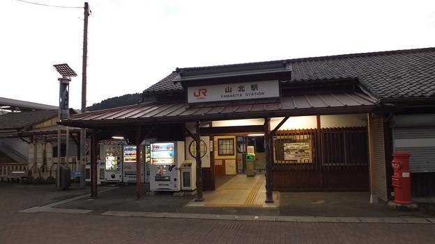 JR御殿場線 山北駅 丸ポスト