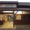 JR御殿場線 山北駅 丸ポスト2